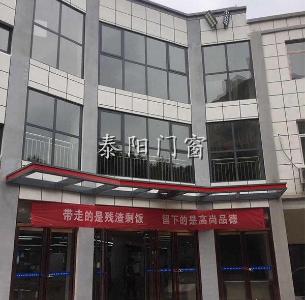武昌职业学院第二食堂